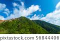 View Nasu Asahidake from the mountain trail 56844406