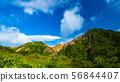View Nasu Asahidake from the mountain trail 56844407
