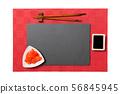Empty rectangular black slate plate with 56845945