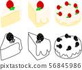 쉬폰 케이크 귀여운 아이콘 56845986
