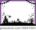 萬聖節簡單背景紫色 56847063