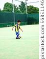 축구 56851146