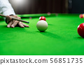 Game snooker billiards or opening frame player 56851735
