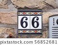66 entrance sign of a home made up of brick in 56852681