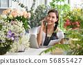 Young Asian woman entrepreneur 56855427