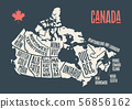 Map Canada. Poster map of provinces and territories of Canada 56856162