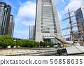 Nippon Maru 56858635