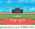 Baseball field (day game) image 56861491
