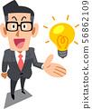 아이디어, 해결책을 제시하는 안경 사업가 56862109