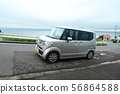 Car running light car 56864588