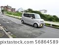 Car running light car 56864589
