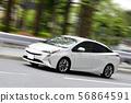 Car running Hybrid car 56864591