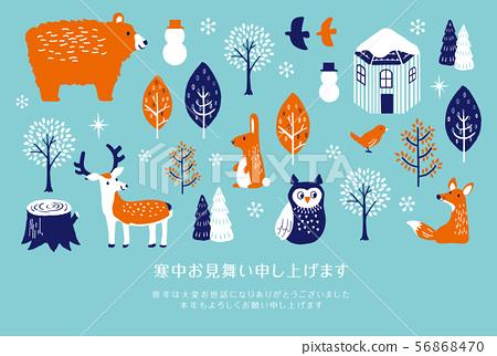 參觀寒冷的冬季動物 56868470