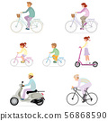 Set of people riding modern personal 56868590
