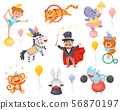 Set of cartoon performing circus performers. Vector illustration on a white background. 56870197