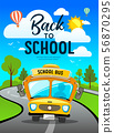 Vector Back to school bus on road and tree concept 56870295