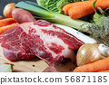 meat and vegetables for preparation of french pot 56871185