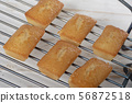 homemade financier cakes, french pastry 56872518