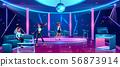 Hen-party in night club, bachelorette celebration 56873914