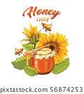 Sunflower honey shop flat banner vector template 56874253