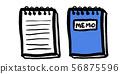 소재 문구 필기구 학교 수업 수첩 메모장 memo 번호부 56875596