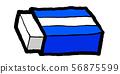 소재 문구 필기구 학교 수업 지우개 지우개 56875599