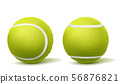 Tennis ball top, side view realistic vector 56876821