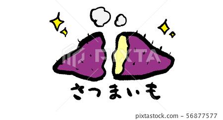 秋季口味材料秋季食慾成分簡單手寫模擬薩摩薩摩甘藷 56877577