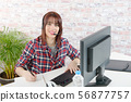 beautiful young support phone operator with 56877757