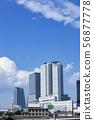 Nagoya cityscape 56877778
