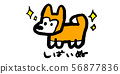 材料简单的手写模拟狗shiba inu shiba inu 56877836