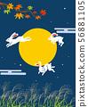 跳躍三隻的兔子和秋天自然垂直的構成第15夜背景材料 56881105