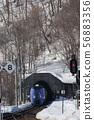 限量快遞Super Ozora進入Shinyubari站 56883356