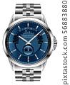 Realistic clock watch chronograph blue silver 56883880