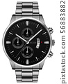 Realistic clock watch stainless steel black 56883882