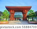 [Ishikawa]天氣好的金澤站東口 56884709