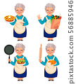 Old cute woman grandmother, set of four poses 56885946