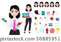 Cute businesswoman cartoon character 56885951