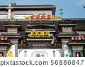 Chinese opera house in Chengdu 56886847