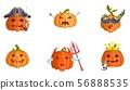 flat evil pumpkins halloween collection characters 56888535