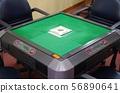 全自动麻将桌麻将牌 56890641