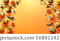 Happy Halloween trick or treat background 56891142