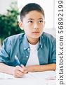 소년 초등학생 공부 56892199
