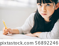 Girls cram school study 56892246