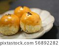 계란 노른자 케이크 56892282