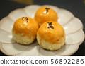 계란 노른자 케이크 56892286