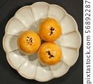 계란 노른자 케이크 56892287