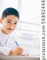 소년 이과 공부 56892448