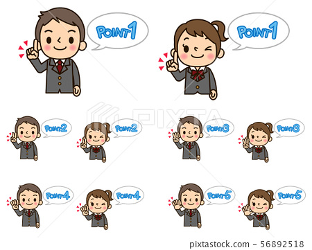 Men And Women In School Uniform 1 5 Points Stock Illustration