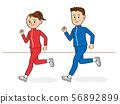 커플 달리기 01_q 56892899